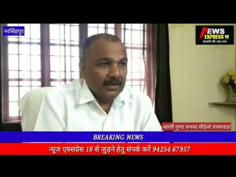 तेंदूखेड़ा की एक ग्राम पंचायत लगा रही शासन की योजनाओं को पलीता, सरपंच सचिव ने किए लाखों के घोटाले