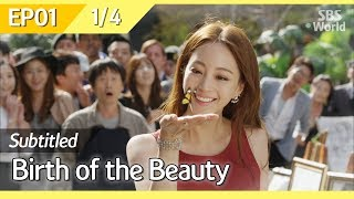 CC/FULL Birth of the Beauty EP01 (1/4)  미녀의탄생