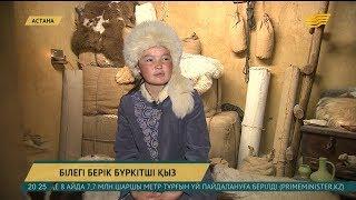 Алты алаштың атағын аспандатқан бүркітші қыз алғаш рет Астанаға келді