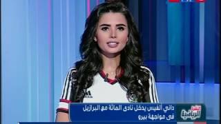 النشرة الرياضية |الأخبار العالمية بي بي سي تعلن إستبعاد محمد صلاح من قائمة أفضل لاعب أفريقي