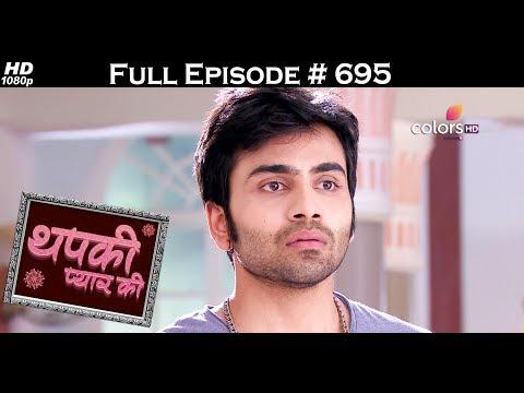 Thapki Pyar Ki - 11th July 2017 - थपकी प्यार की - Full Episode HD thumbnail