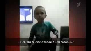 Мальчик ,учит маму как с ним разговаривать:)