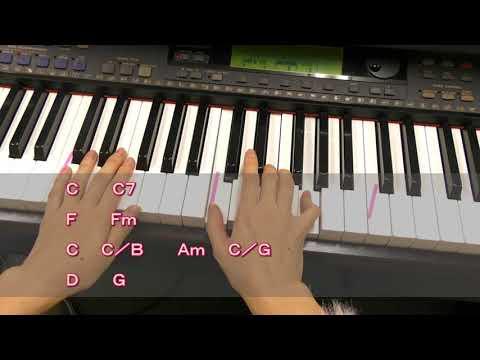 #22 上手に感じてしまうピアノ伴奏とは?[曲:デスペラード(Desperado)]