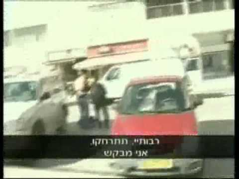 Suicide Bomber Shot & Killed By Israeli Cop