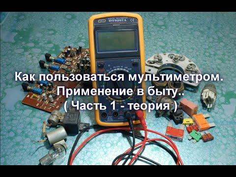 Интернет-магазин радиодеталей