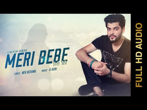 Meri Bebe song lyrics