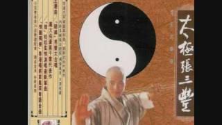 六 偷功 - 06 Reward Stealer [太極張三豐 - Tai Chi Master - Complete Original Soundtrack]