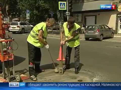 В Ростове завершили ремонт на трех улицах