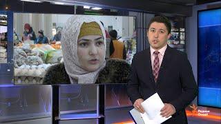 Ахбори Тоҷикистон ва ҷаҳон (15.01.2020)اخبار تاجیکستان .(HD)