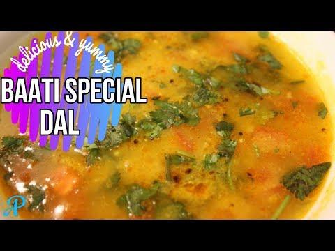 Rajasthani Dal Recipe | Mixed Dal | Rajasthani Dal Bati – Dal Recipe | राजस्थानी दाल (बाटी के लिए)