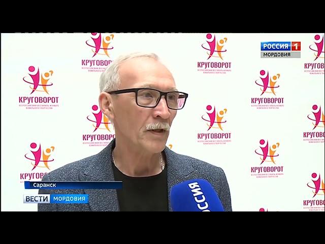 ГТРК о I Всероссийском Фестивале-конкурсе вокального творчества «Круговорот»