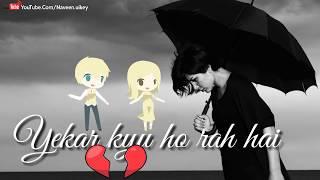 Mera Dil Ro Raha Hai is Soch. Mein whatsapp 30 second Stetus