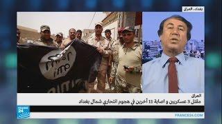 العراق: هل حسمت معركة الفلوجة؟