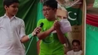 Jashan e Azadi - Urdu Speech