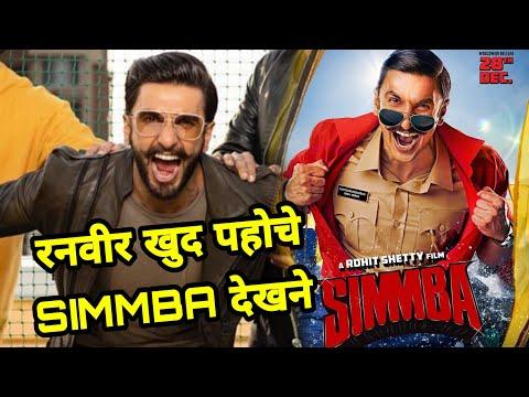 Ranveer Singh Taking Live Public Reaction Of His Movie Simmba, Sara Ali Khan, Rohit Shetty, Akshay