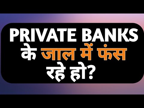 Private Banks Jobs || ICICI Bank PO Recruitment 2019 / AXIS Bank PO - Manipal University 2019 ||