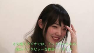 先日の撮影でクランクアップを迎えた、伊藤あけみ役藤縄さんですが、そ...