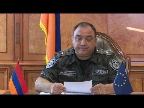 Հայաստանը և Եվրոպոլը համաձայնագիր են ստորագրել