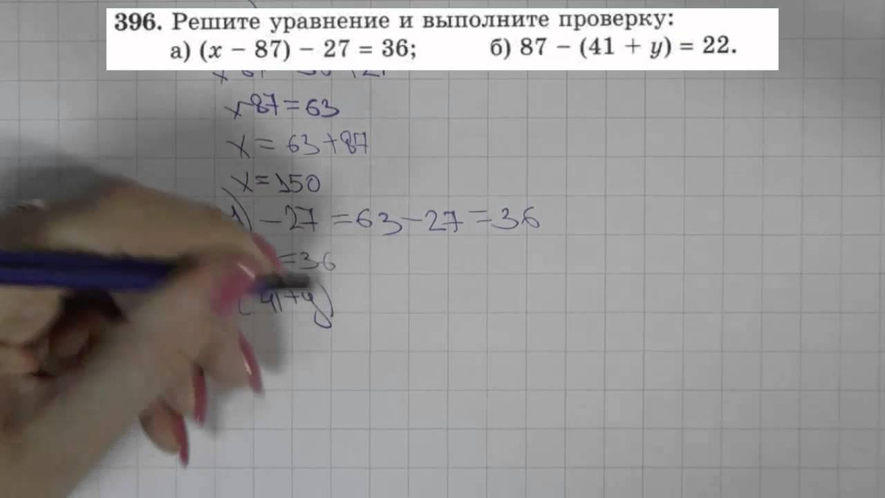 решение задач теоретическая механика скачать