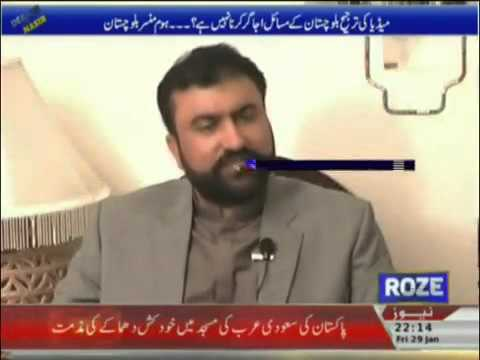 Debate With Nasir Habib 29 January 2016 - Mir Sarfaraz Bugti Interior Minister of Balochistan