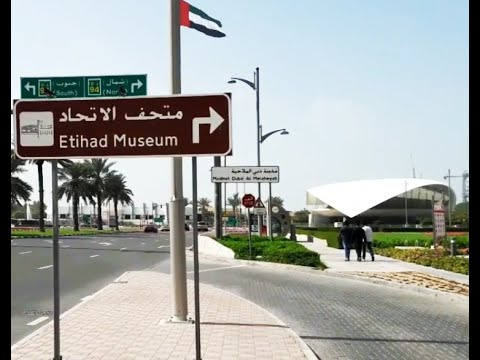 Etihad Museum Dubai Tour 2019 | Union House Inside | متحف الاتحاد  | Feroz vlogs