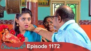 Priyamanaval Episode 1172, 17/11/18