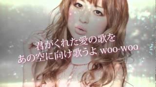 三浦サリー - 白い林檎の花 feat.Double K