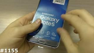 сброс настроек Samsung Note 5 (Hard Reset Samsung Note 5 SM-N920C)