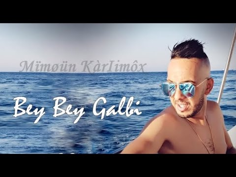 Cheb Djalil 2019 - BAY BAY GALBI  (Official Music Video)