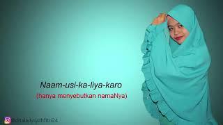 Maher Zain- Allahi Allah Kaya Karo (lirik dan terjemahan)
