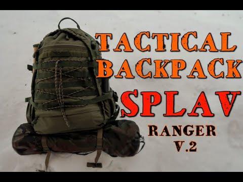 Тактический рюкзак Splav Ranger V.2 /3 Day Pack.Tactical Backpack.Обзор рюкзака.Review.Splav