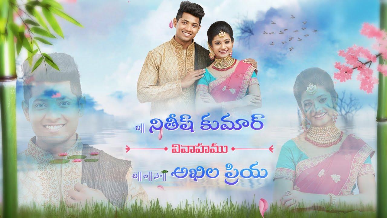 Traditional Telugu Wedding Video Invitation | South Indian Telugu WhatsApp Wedding Invitation Video