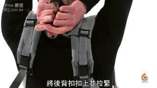 [QFma揹巾教學]Ergobaby 360 四式寶寶背巾 前背面朝內