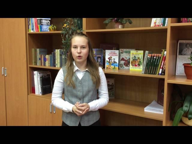 Изображение предпросмотра прочтения – АнастасияМатюхина читает произведение «Родной язык» В.Я.Брюсова