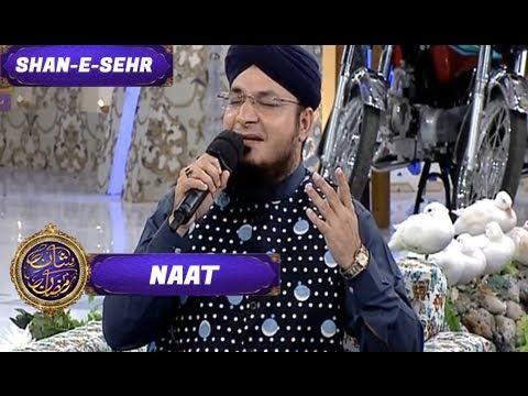 Shan-e-Sehr – Naat Segment  - 15th June 2017