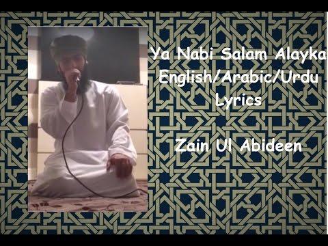 Ya Nabi Salam Alayka | Lyrics | Arabic/Urdu/English | Zain Ul Abideen