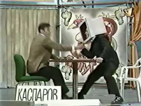 «Новые армяне» - матч Каспарова против компьютера (1997)