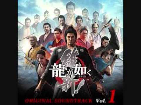 Ryu Ga Gotoku ISHIN! OST - ????? [Full Spec Edition]
