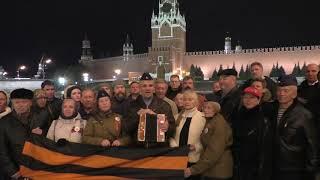Смотреть видео #Москва Красная площадь #Поздравление #Президент'а с Днём #Рождение'я #НОД поздравляет 05.10.2018 онлайн