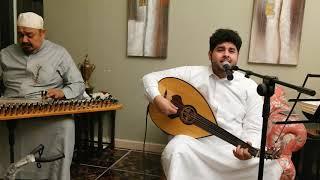 اجاذبك الهوى..عبدالرحمن سامي٢٠١٩