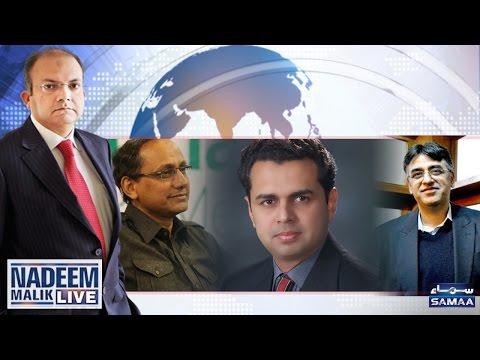 Panama Aur Hungama | Nadeem Malik Live | SAMAA TV | 14 Dec 2016