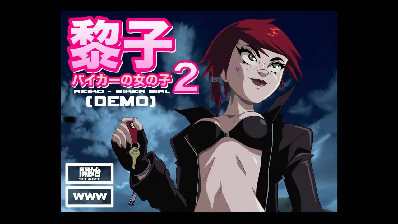 Hentaikey Girl within reiko biker girl - youtube