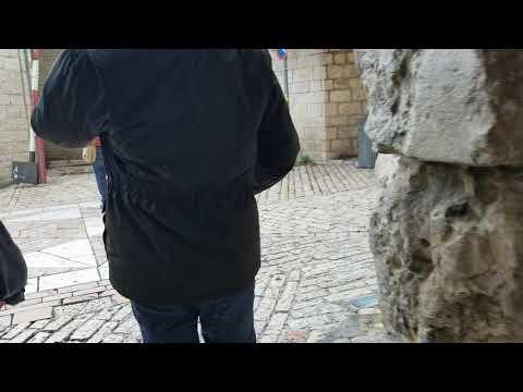 Entering The Christian Quarter In Jerusalem