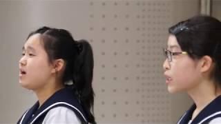 20170910 57 愛知県名古屋市立神沢中学校(B)