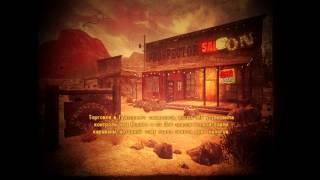 Fallout New Vegas - концовка за НКР