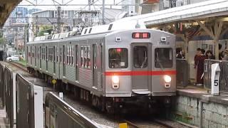 東京急行電鉄7700系 7903F 旗の台駅(池上線)入線~発車