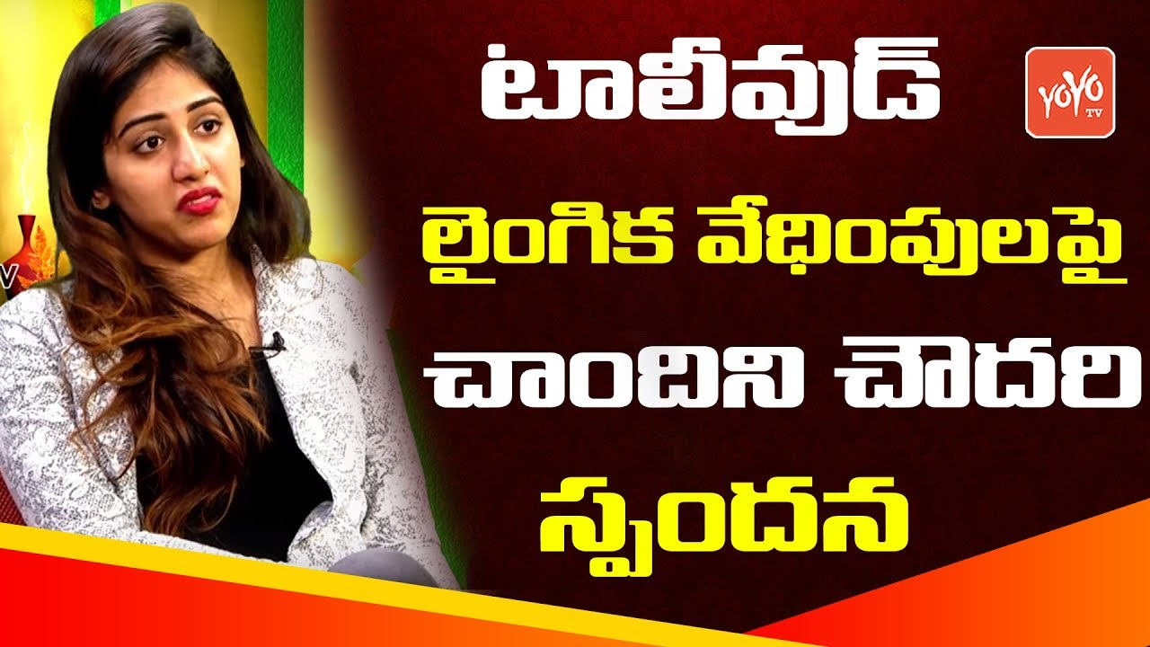 Actress Chandini Chowdary Response On Casting Couch In -1261
