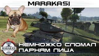 World of Tanks Немножко сломал парням лица, надеюсь, они не обиделись :(