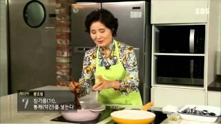최고의 요리비결 플러스 - 콩조림과 멸치콩조림