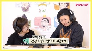 김숙, 방송 중 닭똥같은 눈물을 뚝뚝뚝